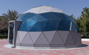 10.6m SOLARDOME PRO at The Sultan's School, Oman